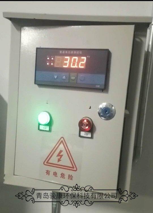 <b>管道粉尘检测仪现场安装实例</b>
